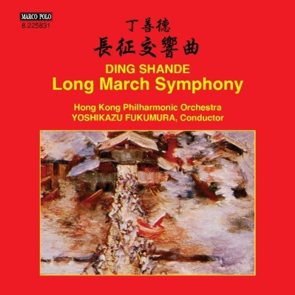Ding Shande - Long March Symphony | Marco Polo 8225831