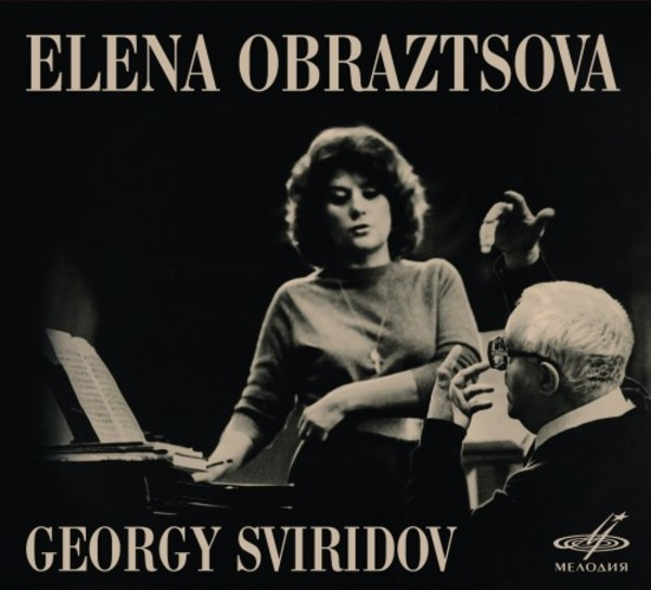 Sviridov - Romances and Songs, Cast off Russia | Melodiya MELCD1002420