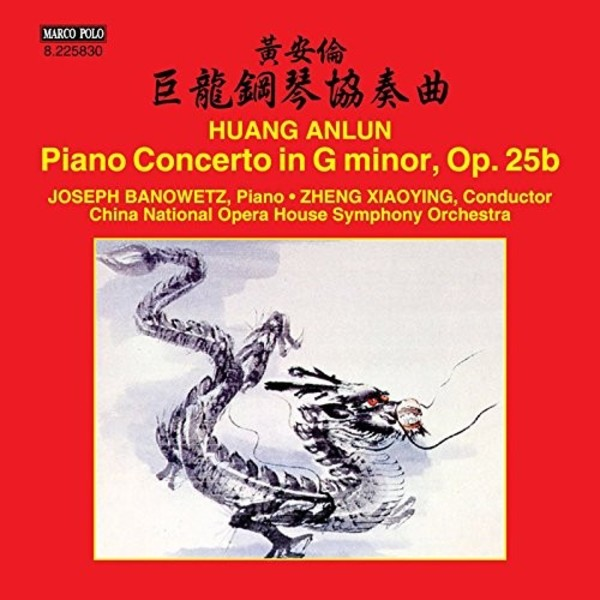 Huang - Piano Concerto in G minor | Marco Polo 8225830
