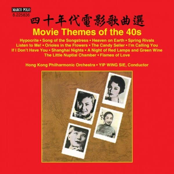 Movie Themes of the 40s | Marco Polo 8225836