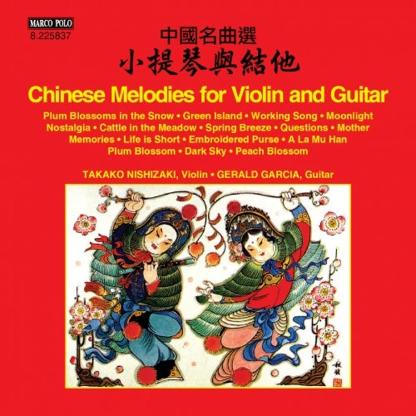 Chinese Melodies for Violin and Guitar | Marco Polo 8225837