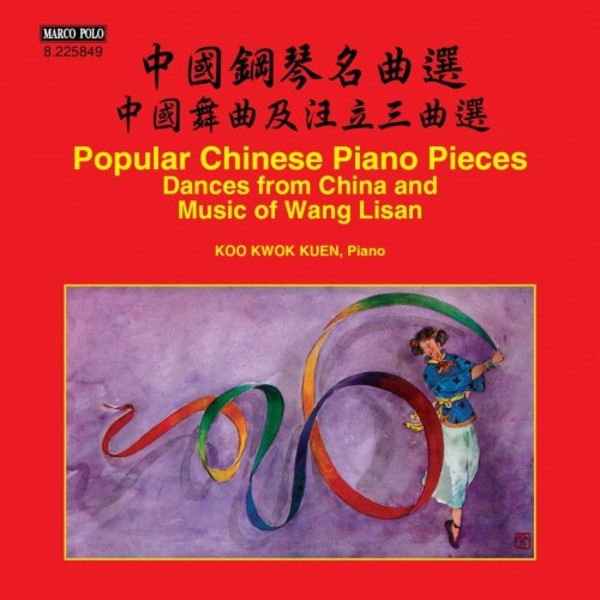 Popular Chinese Piano Pieces: Dances from China & Music of Wang Lisan | Marco Polo 8225849