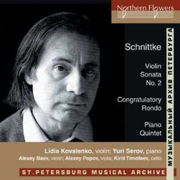 Schnittke - Chamber Works for Piano & Strings | Northern Flowers NFPMA9908