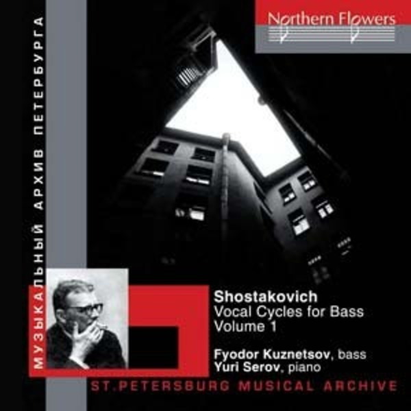 Shostakovich - Vocal Cycles for Bass Vol.1