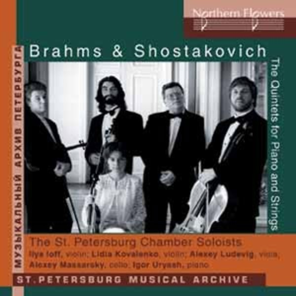 Brahms & Shostakovich - Piano Quintets