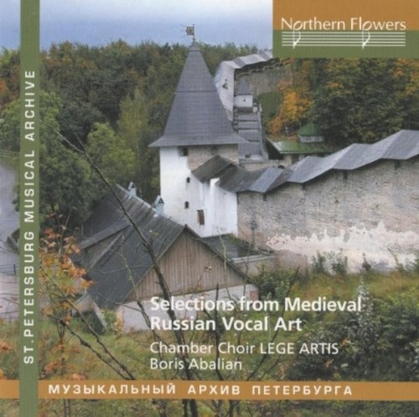 Selections from Medieval Russian Vocal Art | Northern Flowers NFPMA9927