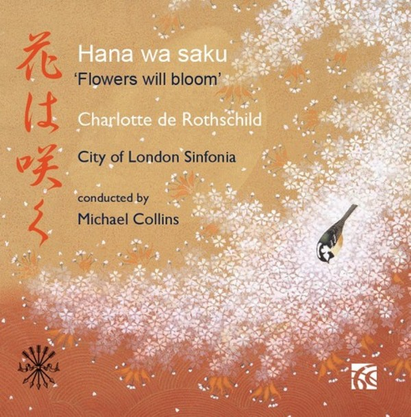 Hana wa saku: Flowers will bloom | Nimbus - Alliance NI6330