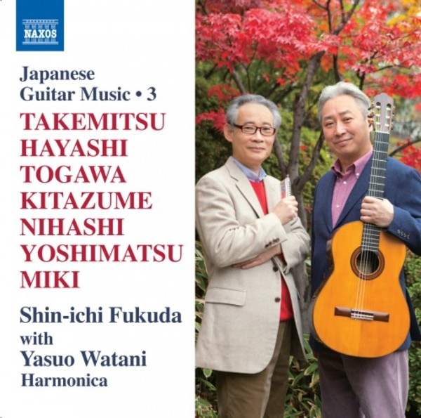 Japanese Guitar Music Vol.3 | Naxos 8573595