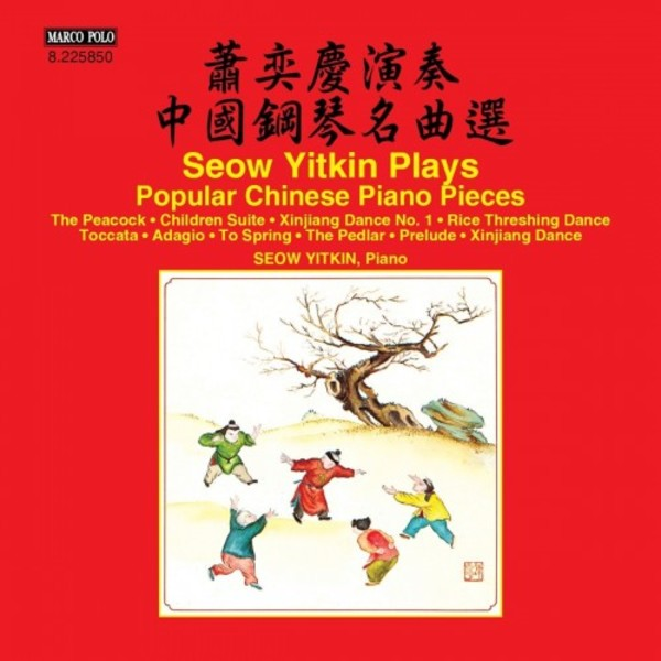Seow Yitkin plays Popular Chinese Piano Pieces | Marco Polo 8225850