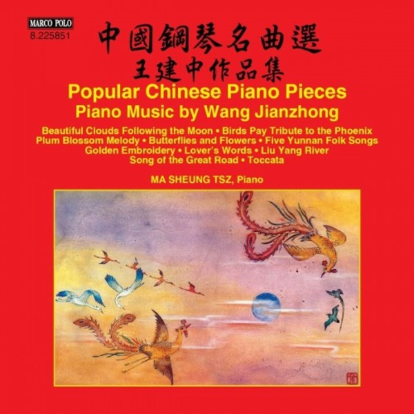 Healthy! Asian piano pieces