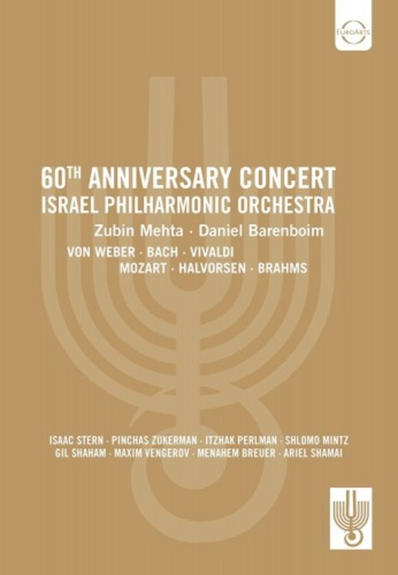 Israel Philharmonic Orchestra: 60th Anniversary Concert (DVD)