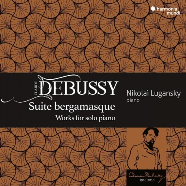 Debussy - Suite bergamasque & Other Works for Solo Piano