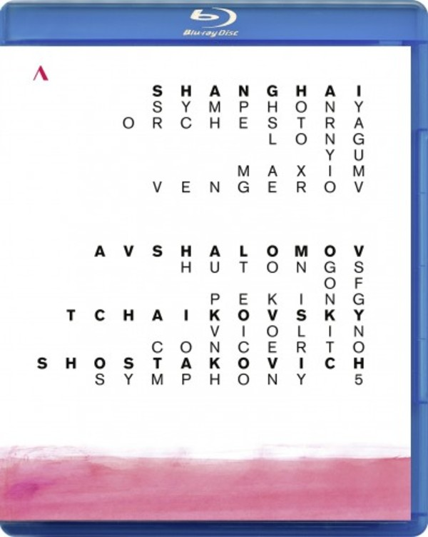 Avshalomov - Hutongs of Peking
