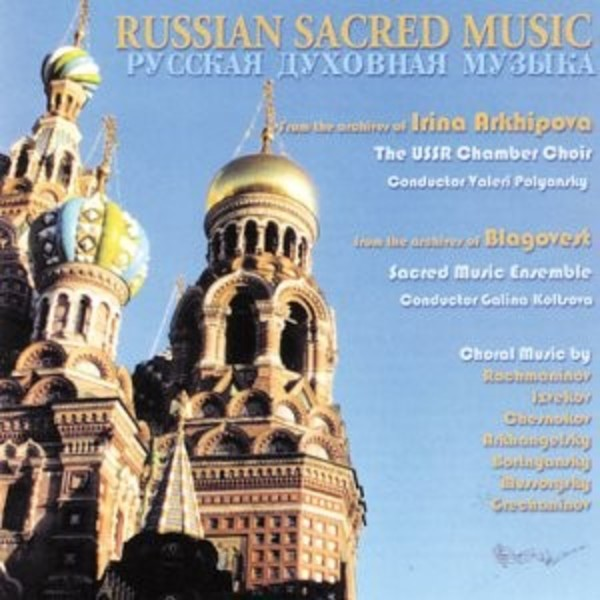 Russian Sacred Music