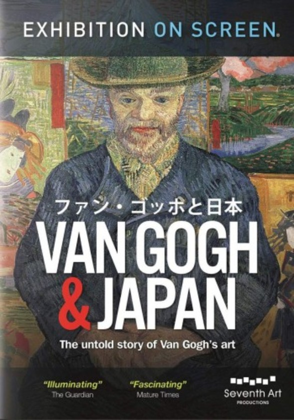 Exhibition on Screen: Van Gogh & Japan (DVD)