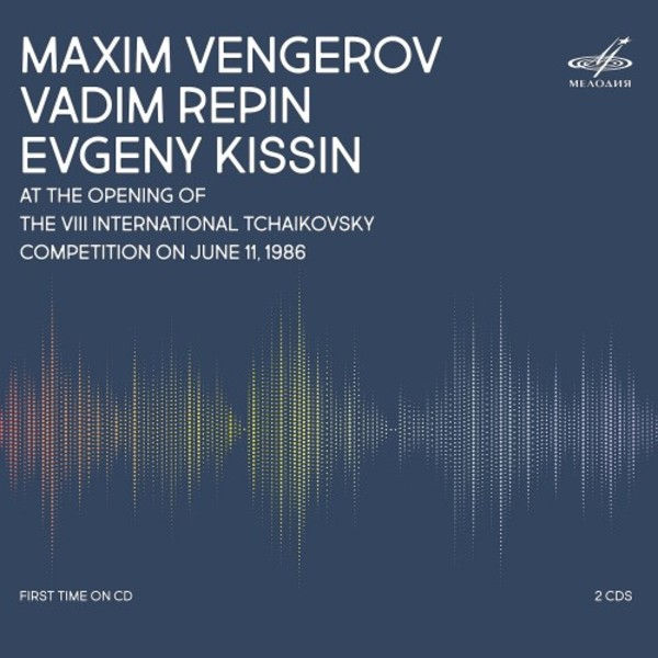 Vengerov, Repin & Kissin at the 1986 Tchaikovsky Competition