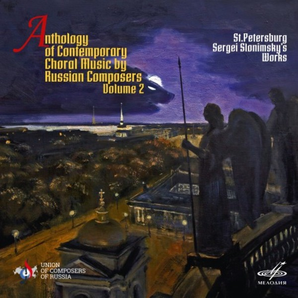 Anthology of Contemporary Russian Choral Music Vol.2: Slonimsky - Requiem etc.