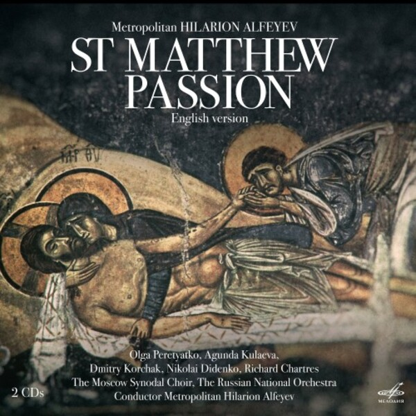 Alfeyev - St Matthew Passion (English version)