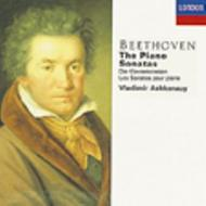 Beethoven: The Piano Sonatas | Decca - Collector's Edition 4437062