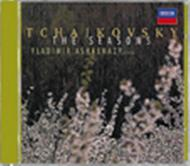 Tchaikovsky: The Seasons; 18 Morceaux; Aveu Passioné in E minor | Decca E4665622