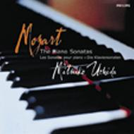 Mozart: The Piano Sonatas | Philips 4683562