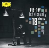Tchaikovsky: 18 pieces for solo piano, Op. 72 | Deutsche Grammophon E4775378