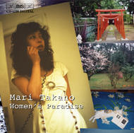 Women's Paradise – A Portrait of Composer Mari Takano | BIS BISCD1238