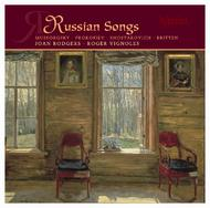 Russian Songs | Hyperion CDA67355