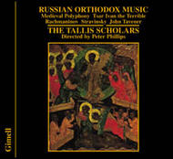 Russian Orthodox Music | Gimell CDGIM002